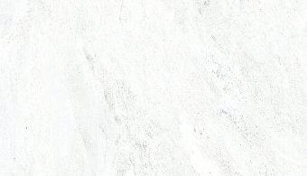 Dolomite Porcelain Paving - White